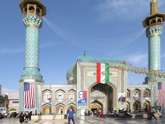 Iran Mosque with flags and photos and Bjorg